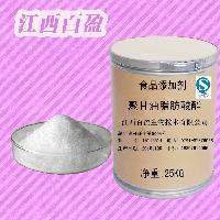 价格优惠 厂家直销优质食品级聚甘油脂肪酸酯 保证正品
