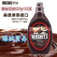 好時巧克力醬烘焙原料 進口巧克力醬咖啡 好時巧克力醬623g*12瓶
