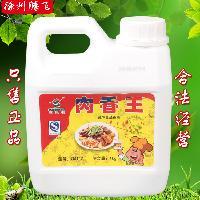 包子饺子馅料专用肉制品熟食增香增味 艾森仕肉香王G5147食用香精