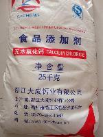 点豆腐原料 颗粒 剂 食品级 增脆 氯化钙 粉末