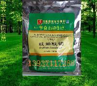 调味品 港阳琥珀酸钠1千克装 正品保证 增鲜增味 香精香料