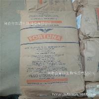 乳清粉D-40 食品級 烘焙原料 脫鹽乳清粉 阿根廷 現貨
