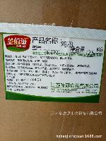 食品增味鲜香 浓缩鸡粉25公斤大包装 鸡肉粉精