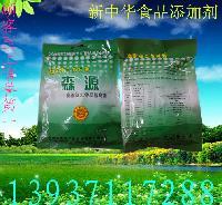 大量供应二氧化氯粉剂 厂家直销 杀菌保鲜无毒 食品消毒剂