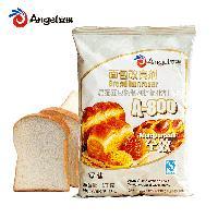 安琪A800面包改良劑 全效面包改良劑 復配型面包酶制劑改良劑