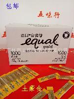 怡口糖 包邮泰国原装进口EQUAL 咖啡代糖 健康糖1000包 低卡餐桌