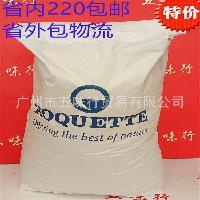 省内包邮德国进口豌豆淀粉25kg手工凉粉原料凉皮豌豆粉淀粉批发