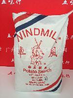 风车超级生粉2500g马铃薯淀粉 包邮荷兰原装进口风车牌生粉