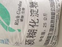供应食品级增稠剂预糊化淀粉优质淀粉一公斤起订