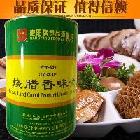 GY3400A港阳烧腊香味素 烧鹅烧鸭腊肉咸味食用香精1000g