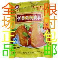 新奥尔良烤鸡翅腌料 味记王鸡翅调味料 禽肉类腌料 袋 1000g