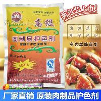 *肉制品护色剂食品级防腐剂保鲜剂卤肉酱菜护色保水腌制剂500g
