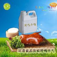 烤鸭香精 耐高温青岛日昇昌长期供应优质 天然烤鸭香精