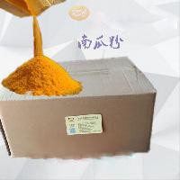 青岛供应食品级纯天然南瓜粉烘焙饮料保健品无添加南瓜粉厂家批发