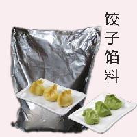 青岛烟台三鲜纯肉饺子馅调味粉 增味剂 *配制 饺子馅料调味粉