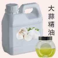 无添加天然大蒜油增味剂 大蒜精油食品级水溶性大蒜油