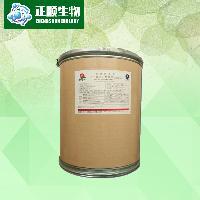 EDTA铁纳食品级螯合剂1公斤起订 批发乙二胺四乙酸铁钠