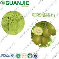 猕猴桃果汁粉 10:1 优质产地原料