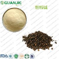 胡椒碱HPLC 95% 冠捷生物 现货销售