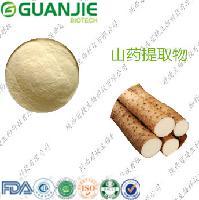 山药提取物(HPLC 6~95%) 6% 薯蓣皂素