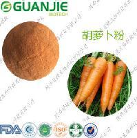 西安厂家现货销售厂家供应 胡萝卜提取物