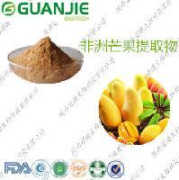 西安厂家现货销售 非洲芒果提取物UV, TLC比例提取