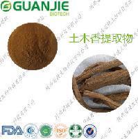 西安厂家 现货销售 土木香提取物UV5:1 10:1 20:1(%)