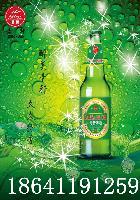 吉林长春地区大瓶500毫升啤酒供应诚招代理商