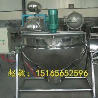 燃气蒸煮锅 香肠燃气蒸煮锅设备