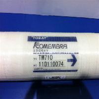 现货销售4英寸东丽低压反渗透膜TM710