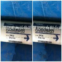 供应东丽超低压反渗透膜TMG10 4英寸纯水膜元件