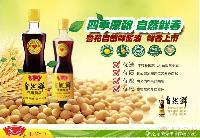 鲁花自然鲜j酱香酱油500ml