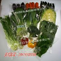 冷冻蔬菜包装机