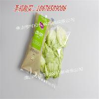 柯田新鲜蔬菜自动打包机