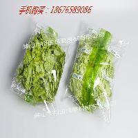 出口沙拉蔬菜包装机