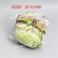 叶菜菠菜小白菜套袋机打包机