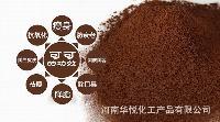 食品级天然可可粉.碱化.品质纯正.量大价优 供应优质可可粉
