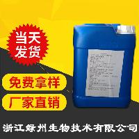厂家直销优质食品级 聚甘油蓖麻醇酯粉末 乳化剂 质量保证含量99%