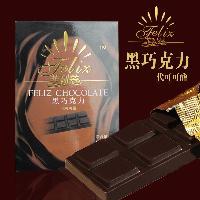 烘焙原料 菲利兹 排块100g 手工diy巧克力块 代可可脂 黑巧克力