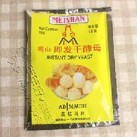 高活性干酵母 烘焙原料 15克原裝 梅山酵母 面包酵母粉