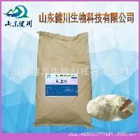 優質乳清粉 乳清粉食品級 大量供應 乳清粉 量大從優