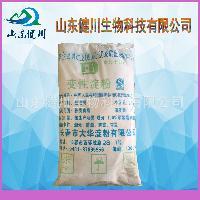 变性淀粉 食品级变性淀粉 现货供应 优质增稠剂 量大从优