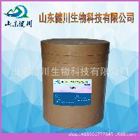 2:1 L-精氨酸α-酮戊二酸盐 AAKG 食品级 氮氧增进剂 优质AAKG