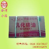 重庆迎龙 现货供应食品级消泡剂二甲基硅油 品质保证 乳化硅油
