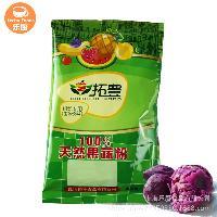 拓丰紫薯粉 果蔬粉 50g