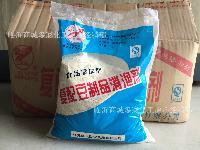 【康力杀泡大王】 江苏常州卓云豆宝 颗粒状食品豆制品消泡剂