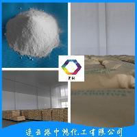 无水乙酸钠(醋酸钠) 厂家直食品级防腐醋酸钠