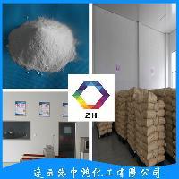结晶乙酸钠 供应食品级三水乙酸钠 无水乙酸钠食品级(醋酸钠)