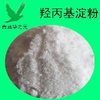 量大从优 羟丙基淀粉 增稠剂 优质食品级 现货批发
