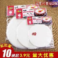 烤乐仕 圆形油纸6寸152mm硅油纸 烤箱模具底垫硅油纸50张